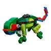 Lego-31031
