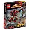 Lego-76031
