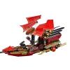 Lego-70738