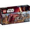 Lego-75099