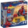 Lego-10607