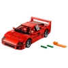 LEGO 10248 - LEGO EXCLUSIVES - Ferrari F40