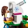 Lego-41116