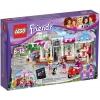 Lego-41119