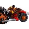 Lego-70313