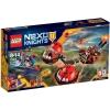 Lego-70314