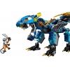 Lego-70602