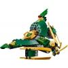 Lego-70605