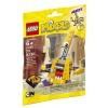 Lego-41560