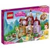 Lego-41067