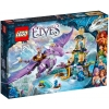 Lego-41178