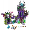 LEGO 41180 - LEGO ELVES - Raganas Magic Shadow Castle