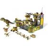 LEGO 5887 - LEGO DINO - Dino Defense HQ