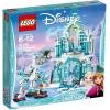 Lego-41148