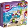 Lego-41306