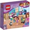 Lego-41307
