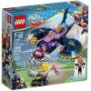 Lego-41230