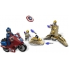 LEGO 6865 - LEGO MARVEL SUPER HEROES - Captain America's Avenging Cycle