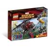 Lego-6866