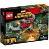 Lego-76079