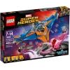 Lego-76081