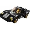 Lego-75881