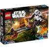 Lego-75532