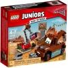 Lego-10733