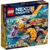 Lego-70354