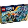 Lego-70355