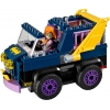 Lego-41237