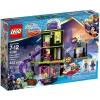 Lego-41238