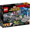Lego-76082