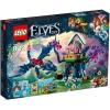 Lego-41187