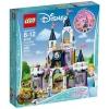 Lego-41154
