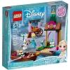 Lego-41155