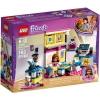 Lego-41329