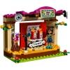 Lego-41334