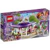 Lego-41336