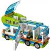Lego-41339