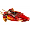 Lego-70638