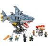 LEGO 70656 - LEGO THE LEGO NINJAGO MOVIE - garmadon, Garmadon, GARMADON!