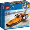Lego-60178