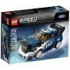 Lego-75885