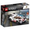 Lego-75887