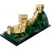 Lego-21041