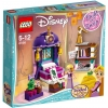 Lego-41156