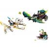 Lego-41195