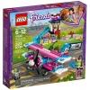 Lego-41343