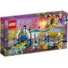 Lego-41350